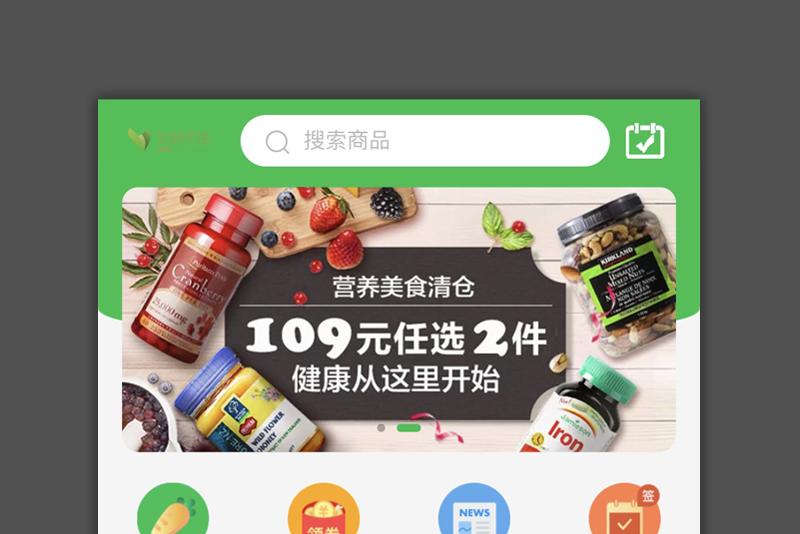 H5电商类app